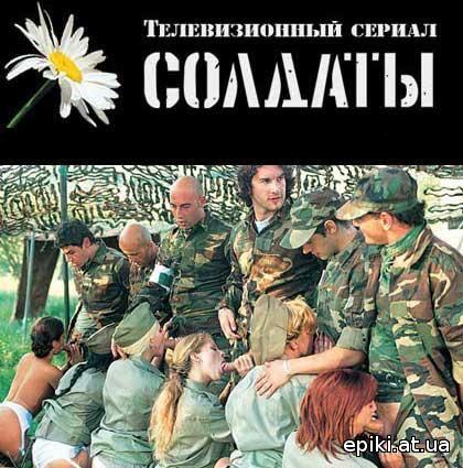 Фотки секс военных — 13